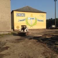 Поточний ремонт під'їзних шляхів до  дитячо-юнацької спортивної школи, ЗОШ №3  та Свято-Покровського собору