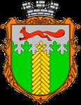 Герб - Ківерцівська міська рада