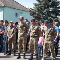 Підтримка воїнів АТО