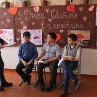 День Святого Валентина (Архангельська Слобода)