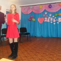 День Святого Валентина (Дмитрівка)