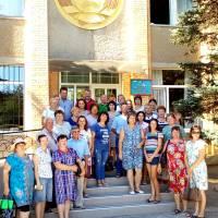 Асканія-Нова громада