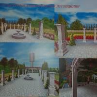 Дизайнерський парк с. Тавричанка (макет)
