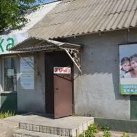 Аптека №21 по вул. Карла Маркса, 75
