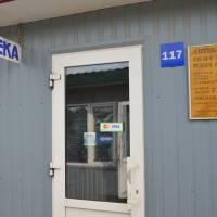 Аптека №2 по вул. Леніна, 95