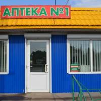 Аптека №1 по вул. Радянська, 75