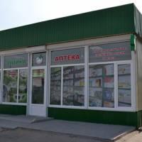 Аптека №4 по вул. Андреєва, 2-В