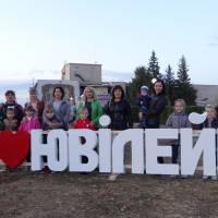 День села Ювілейне 2019.