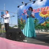 Привітання з днем села Подо-Калинівка від СБК Щасливе