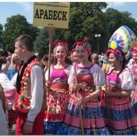 Ансамбль сучасного танцю «Арабеск»