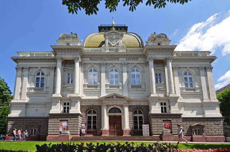 Музей Митрополита Шептицького