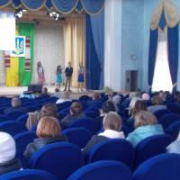 «ЗУНР - становлення нашої державності!»
