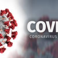"""""""Про запобігання поширенню на території України гострої респіраторної хвороби COVID-19, спричиненої коронавірусом SARS-CoV-2»."""