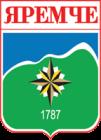 Яремчанська міська -