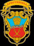 Герб - Христинівська міська рада