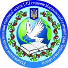 Кищенецький заклад загальної середньої освіти І-ІII ступенів -