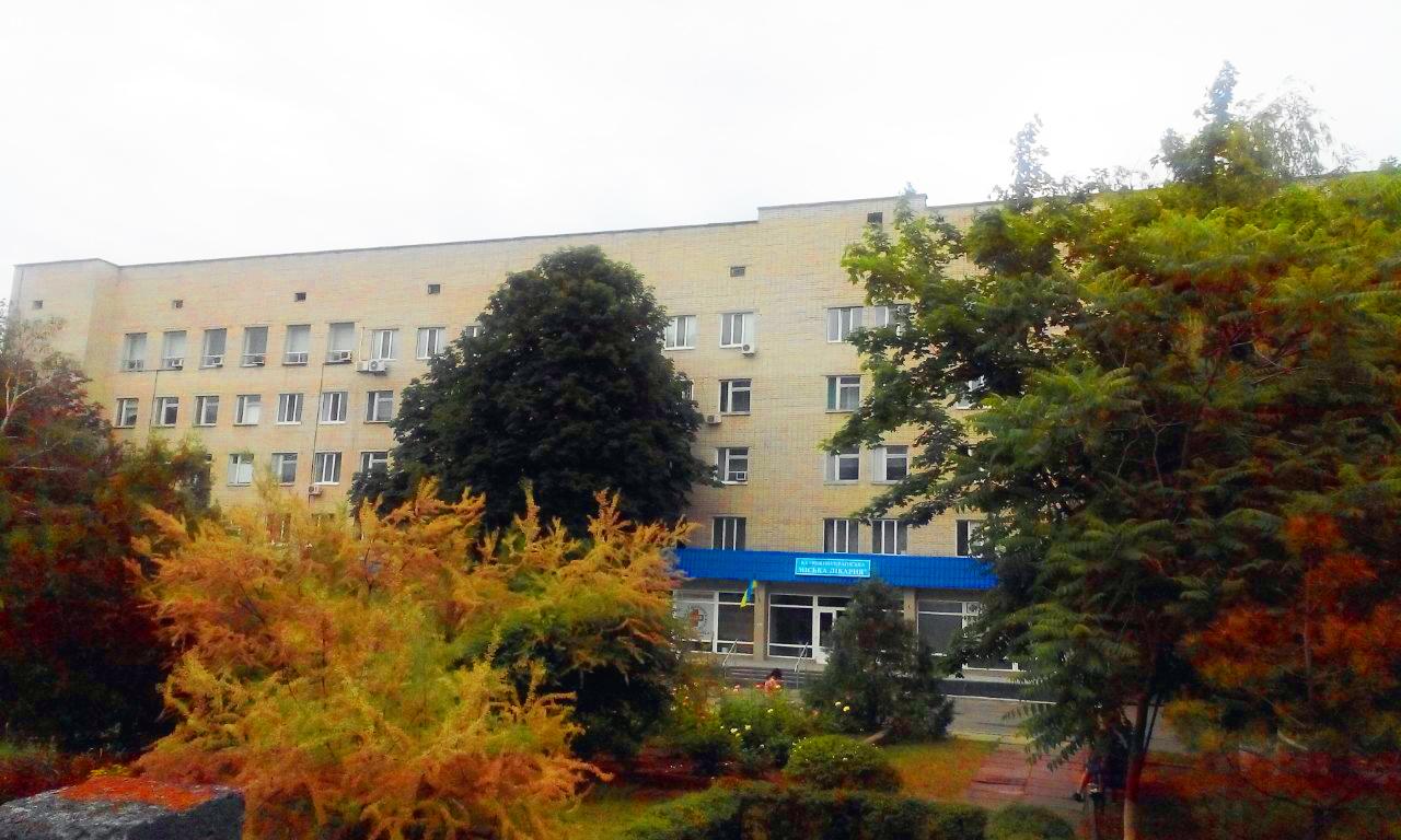 КЗ Южноукраїнська міська лікарня