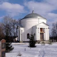 Церква-ротонда святої Олександри в с.Лебедівка