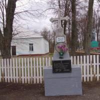 Пам'ятник жертвам голодомору 1932-33 років село Лузанівка