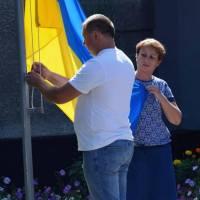 День Державного прапора України (2021)