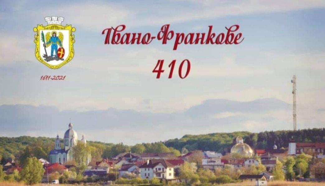 Шановні жителі Янова! Щиро вітаємо Вас з Днем селища!