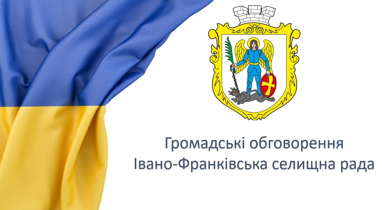 Детальний план території в селі Бірки(Цюпка А.М.)