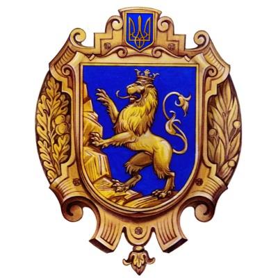 Департамент економічної політики Львівської ОДА