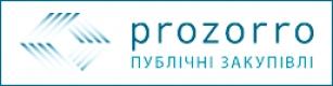 Prozzoro