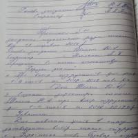 IMG_20180516_132232