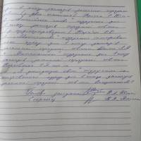 IMG_20180516_132241
