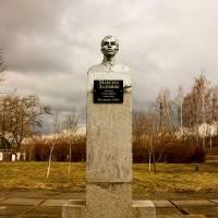 Пам'ятник Максиму Залізняку