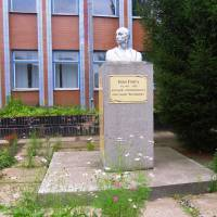 Пам'ятник на честь Івана Гонти