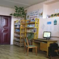 Приміщення шкільної бібліотеки