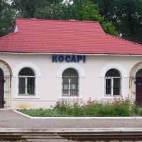 Приміщення Ж/Д вокзалу