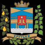 Герб - Крутьківська сільська рада