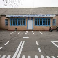 Школа ДОСААФ