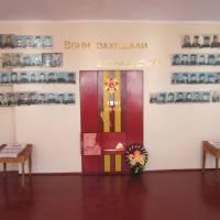Кімната Бойової Слави