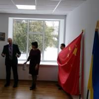 Презентація музею Г. Кулішенка
