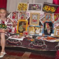 Белікова Таня