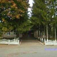 село Вотилівка