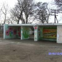 село Федюківка