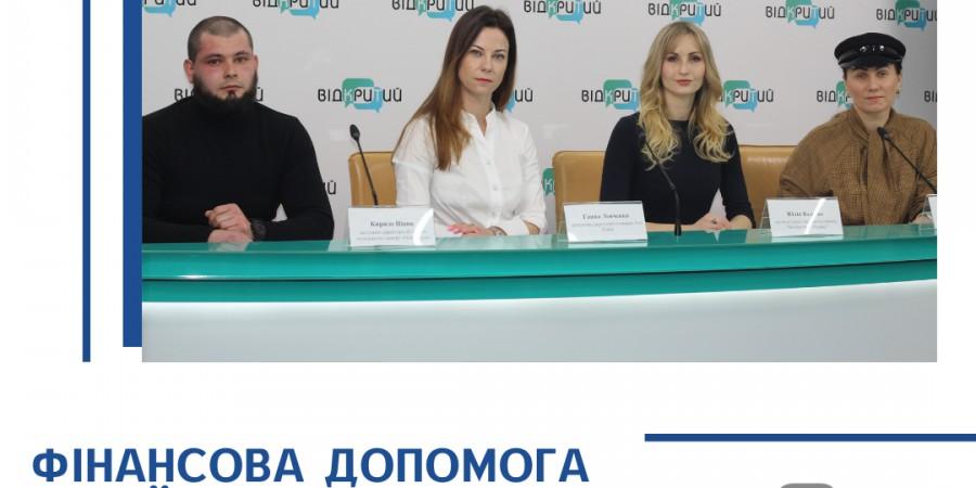 """Отримання гранту на навчання стає реальним завдяки """"Scholarship в Україні"""""""