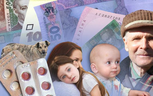 Міжнародна мережа благодійних організацій «Карітас України» запрошує охочих до участі у програмі «Гроші за роботу».