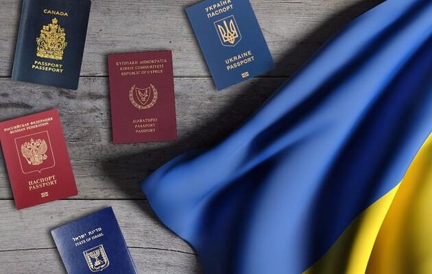 ДМС інформує. Правові наслідки подвійного громадянства