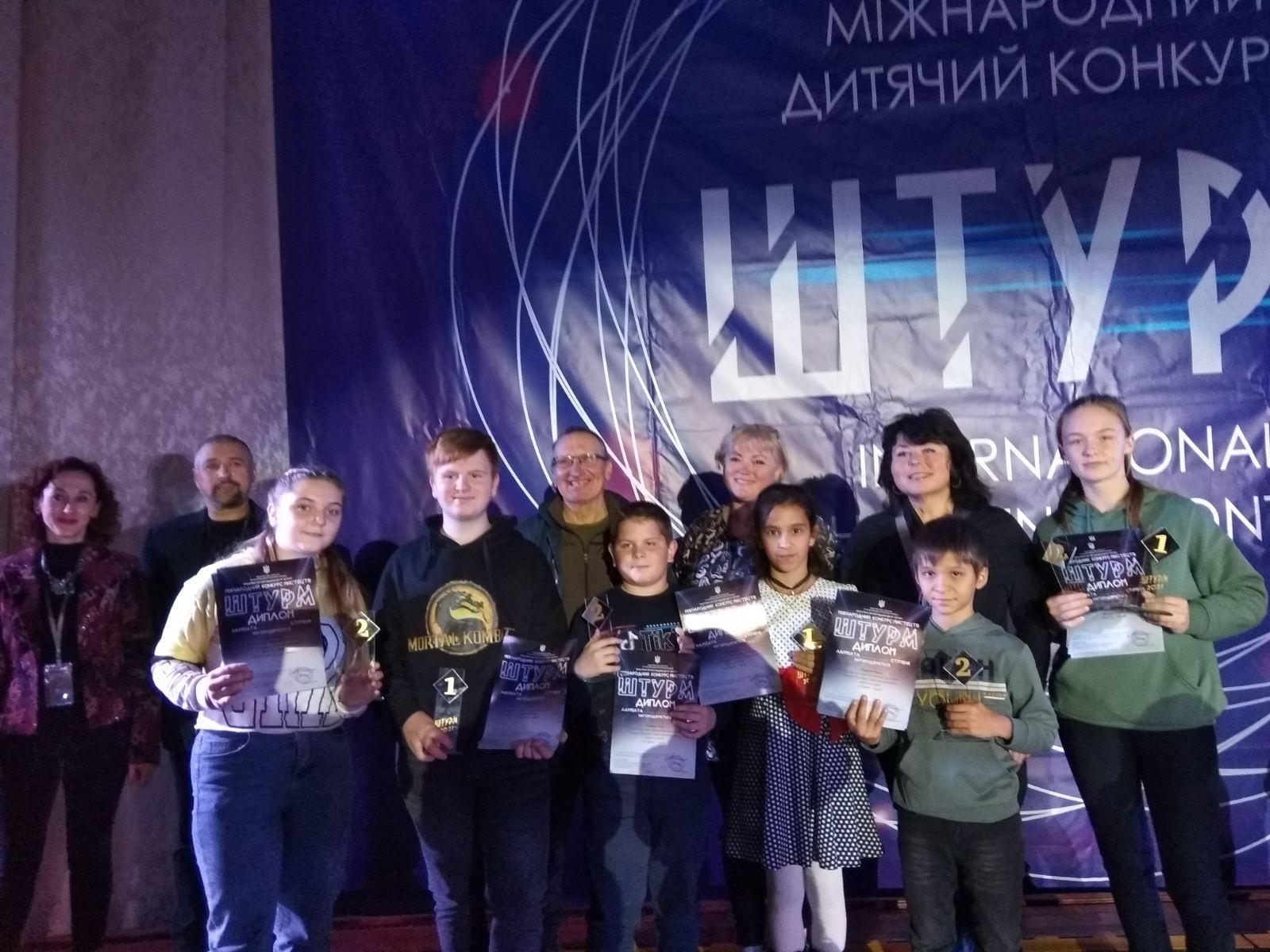 Міжнародний дитячий конкурс мистецтв «Штурм»