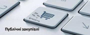 Обґрунтування технічних та якісних характеристик предмета закупівлі, розміру бюджетного призначення, очікуваної вартості предмета закупівлі