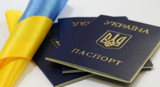 Знання державної мови – умова для прийняття до громадянства України