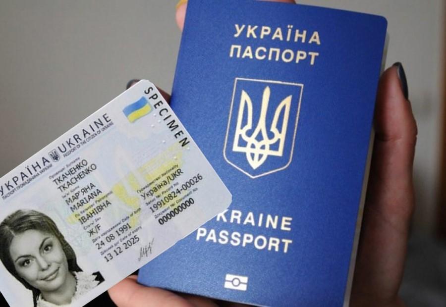 Термін дії паспорта громадянина України у формі ID-картки