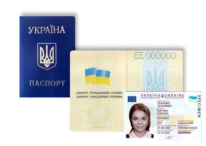 Оформлення біометричних документів для громадян, які раніше документувалися на тимчасово окупованій території України