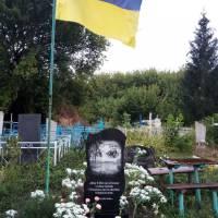 с. Драбове-Барятинське